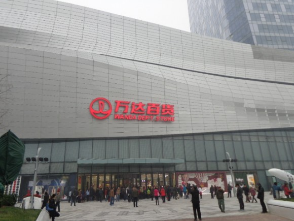 圖片4:專櫃所在購物中心外景
