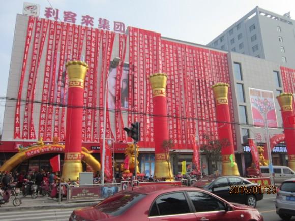 圖片1:開業當日商場外人流暢旺