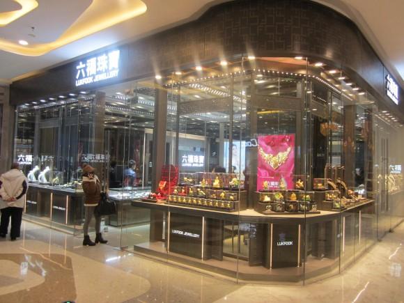 图片一:时尚简约的店铺形象