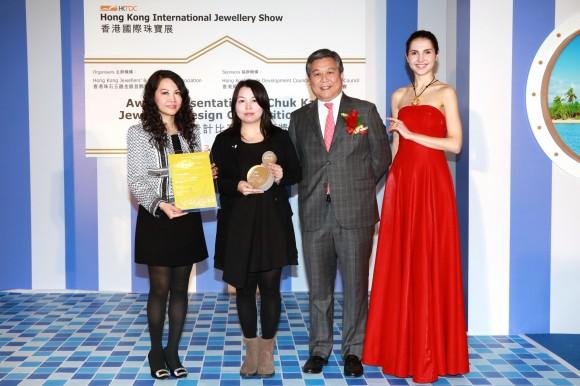 香港贸易发展局珠宝业咨询委员会主席冼雅恩先生(右二)颁发奖项予 六福集团执行董事兼副总经理王巧阳小姐(左一)及得奬设计师关裕婵小姐(左二)