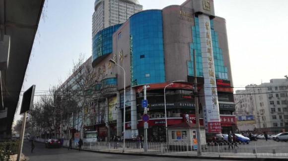 圖片1:山東青島利群四方購物廣場外觀