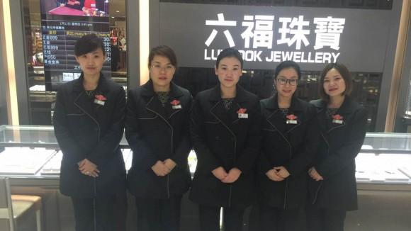 圖片4:提供專業珠寶服務的銷售團隊