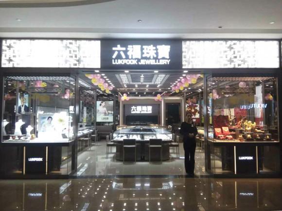 圖片2:靚麗的店鋪形象