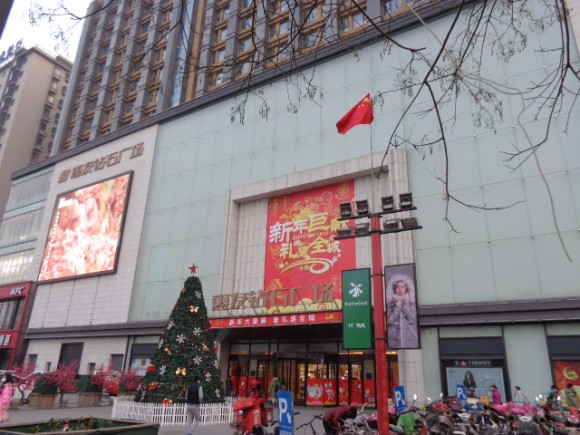 圖片1:商場外觀