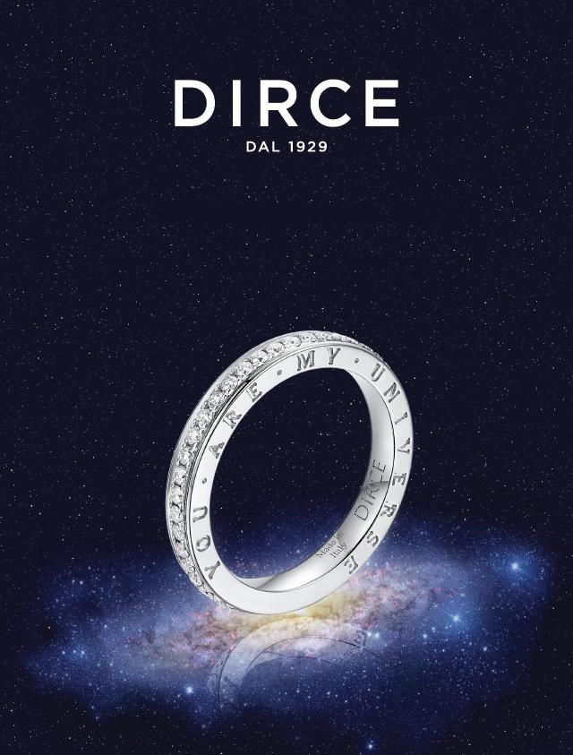 DIRCE意大利珠寶品牌