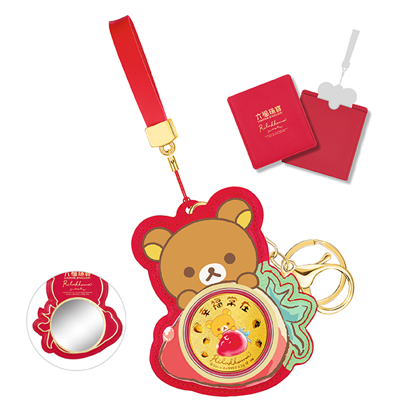 Rilakkuma™  Collection Multi-functional Gold Coin Accessory