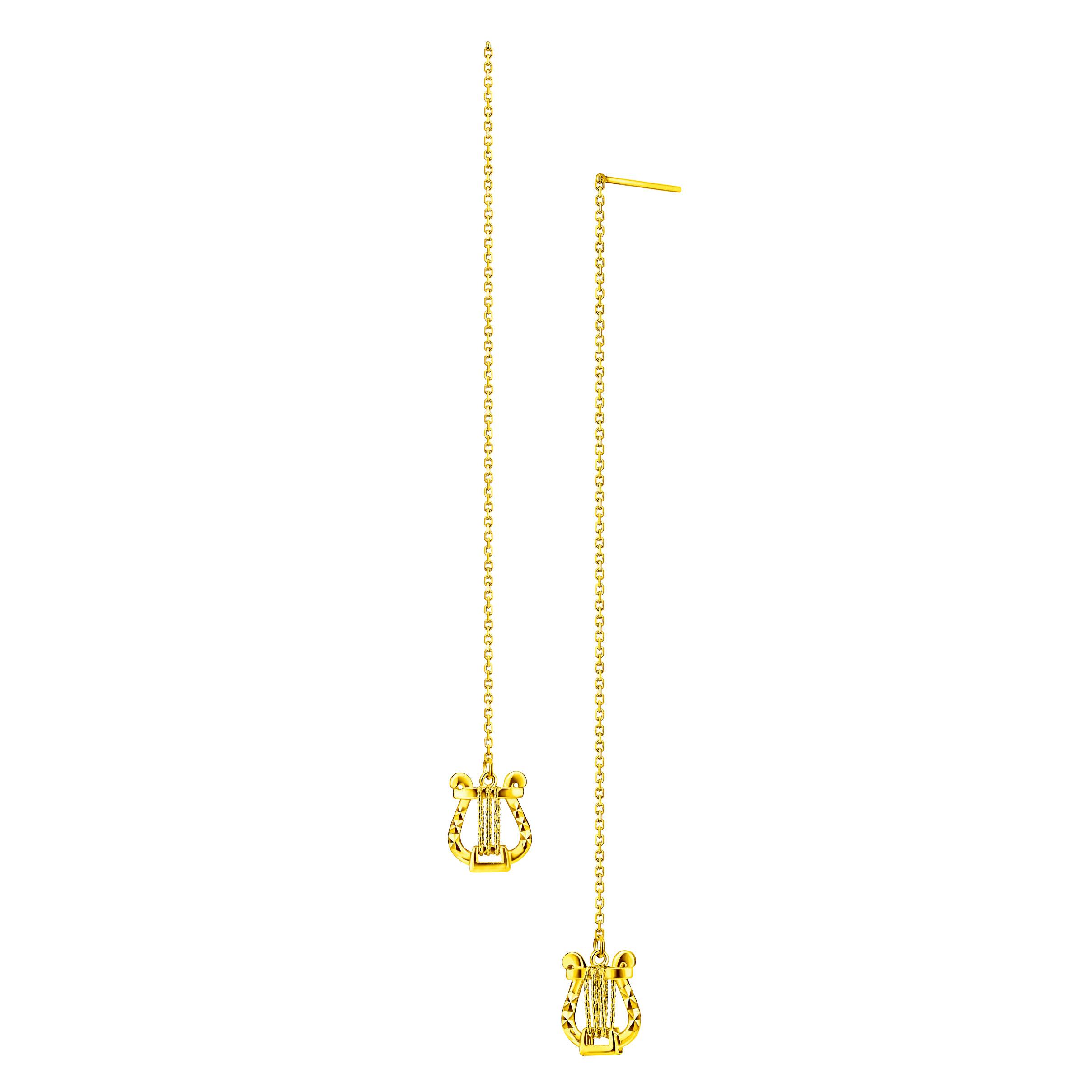 Goldstyle Beautiful Lyre Earrings