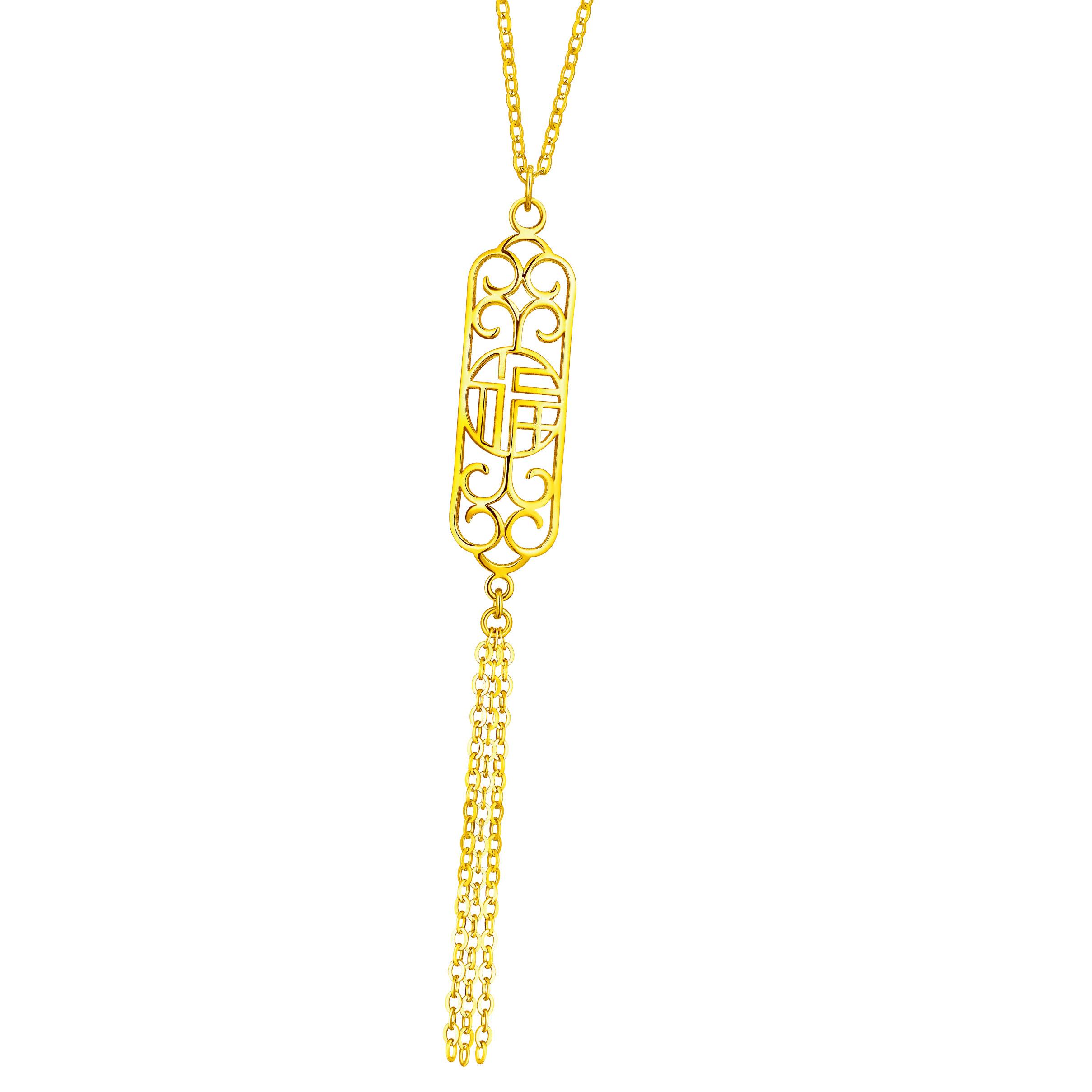 Goldstyle「福至」项链