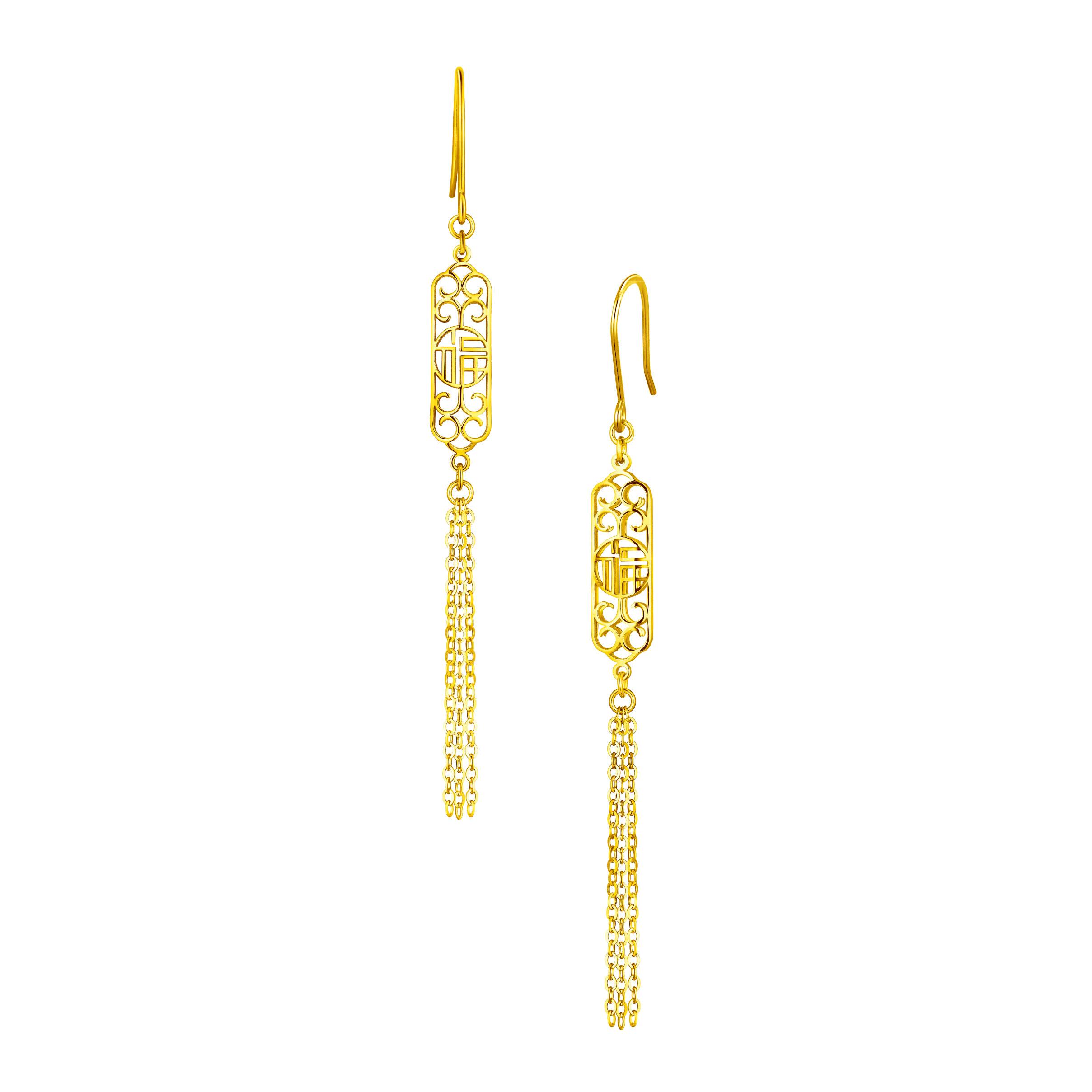 Goldstyle Bliss Earrings