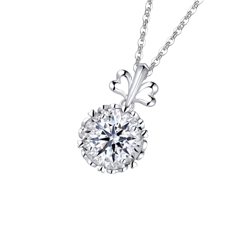 Love is Beauty Collection 18K White Gold Diamond Pendant