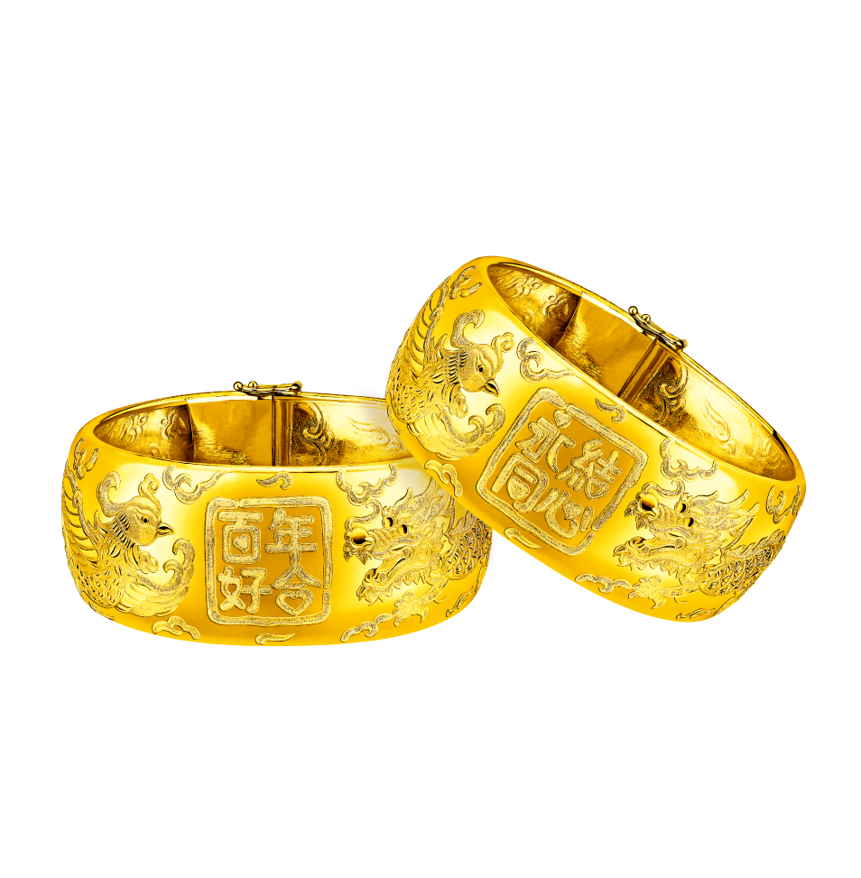 Beloved Collection Gold Bangle