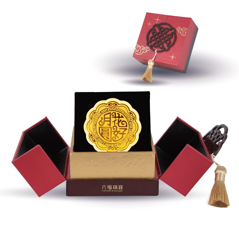 Hot items Gold Mooncakes (花好月圓)