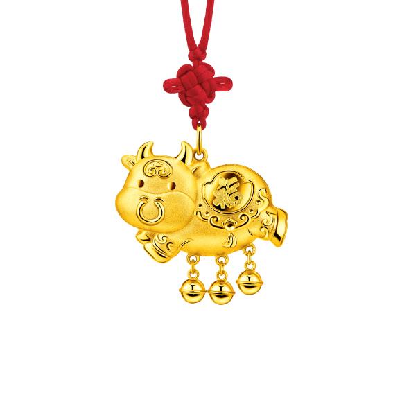 Treasure Ox Collection Cute Gold Ox Lock