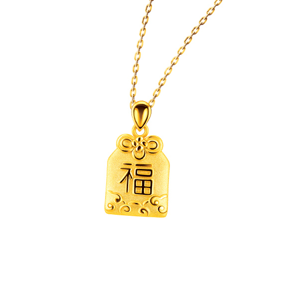"""Treasure Ox Collection """"Fortune"""" Lucky Bag Pendant"""