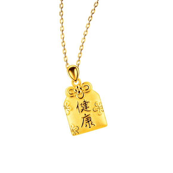 "Treasure Ox Collection""Health"" Lucky Bag Pendant"