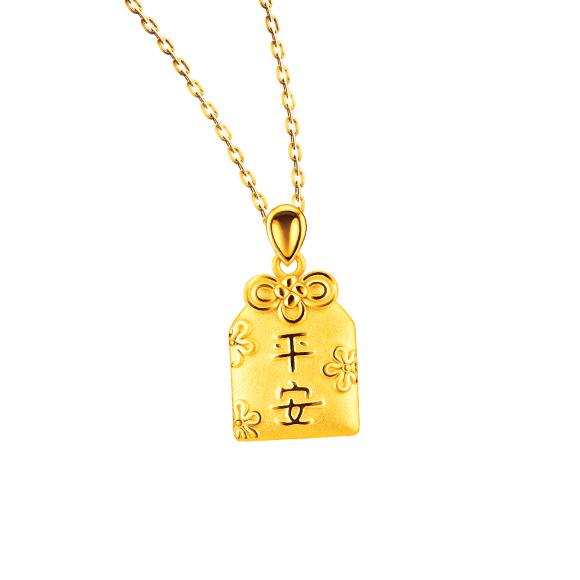 "Treasure Ox Collection ""Peace"" Lucky Bag Pendant"