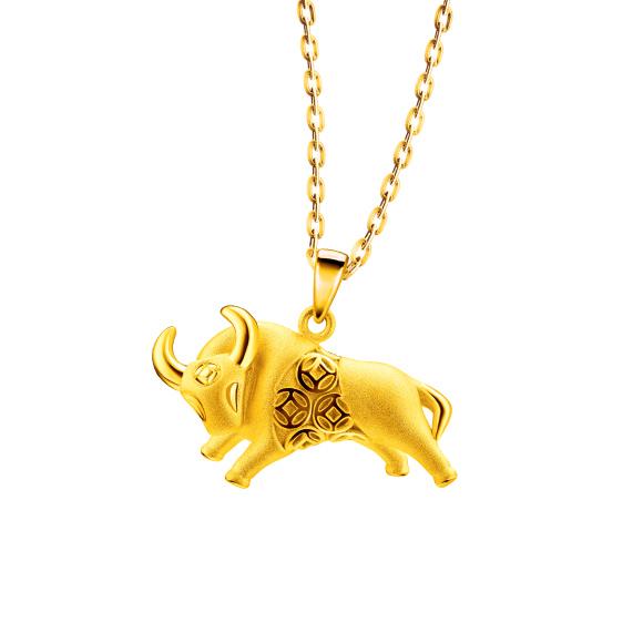 Treasure Ox Collection Cute Gold Ox Pendant