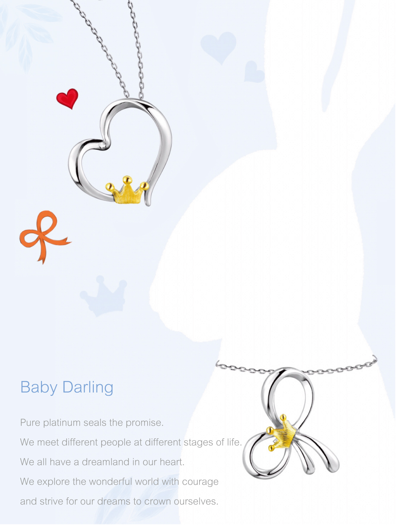 Pt Baby Darling Collection
