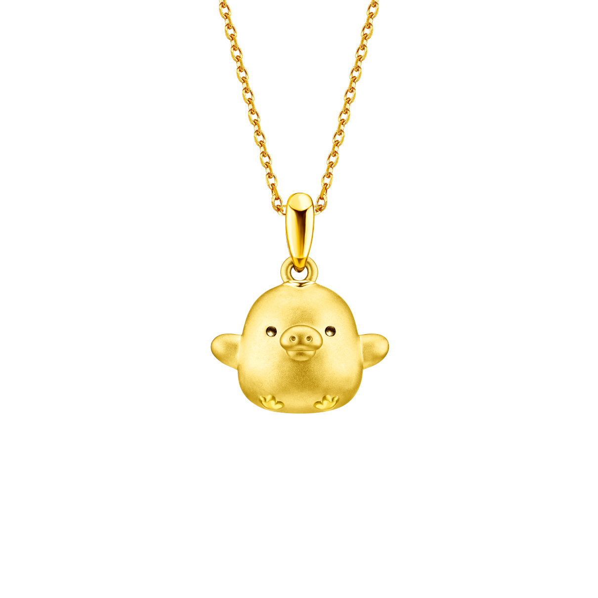 Rilakkuma™ Collection Kiiroitori Three-dimensional 18K (Yellow) Gold Pendant