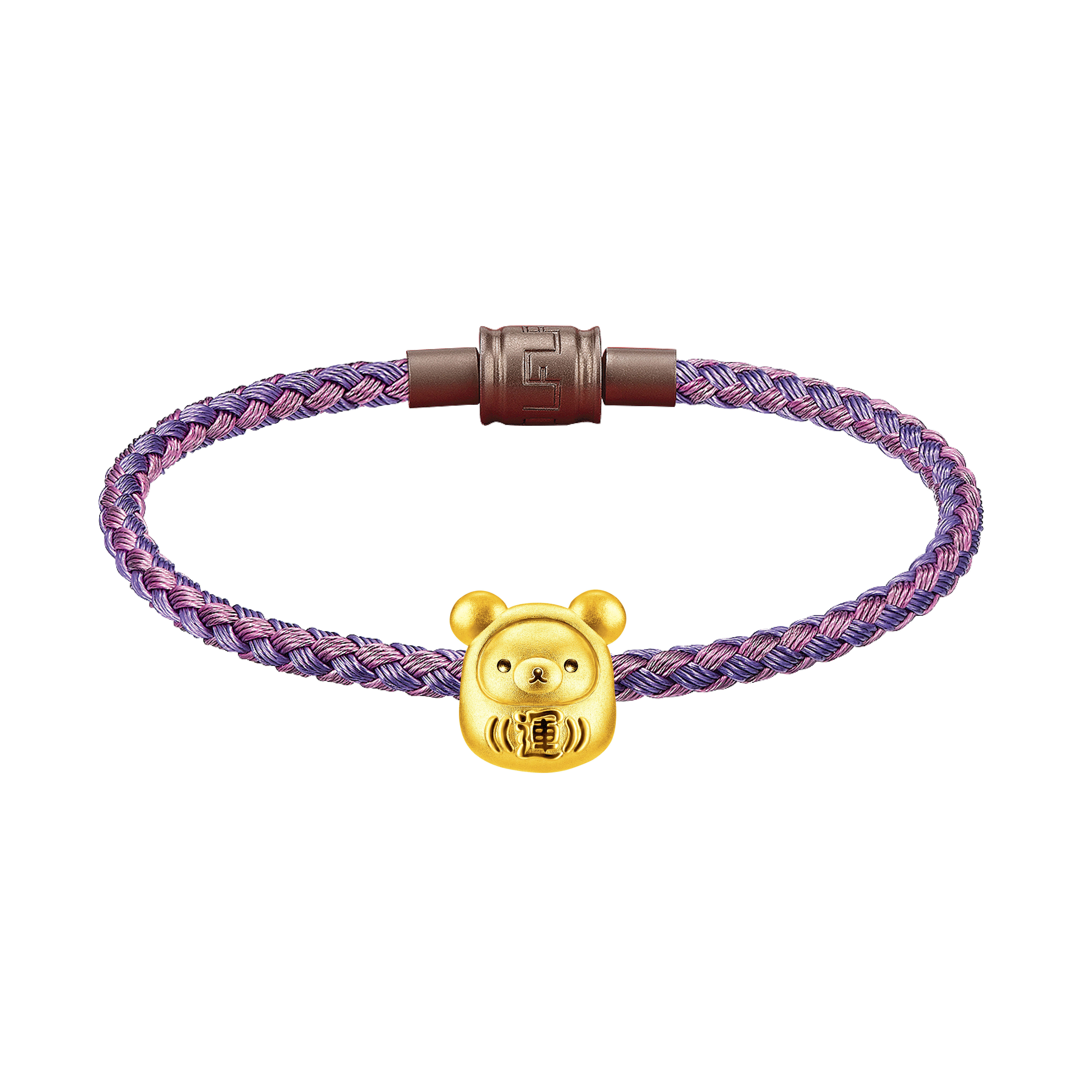 Rilakkuma™ Collection Three-dimensional Gold Charm
