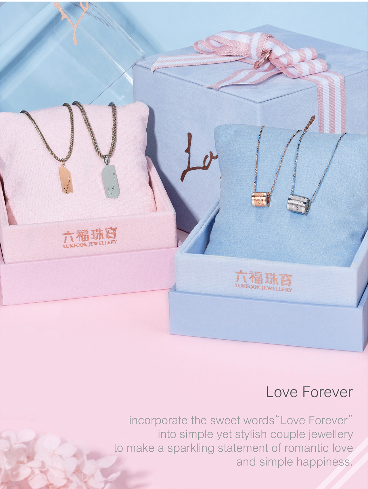 Love Forever Collection