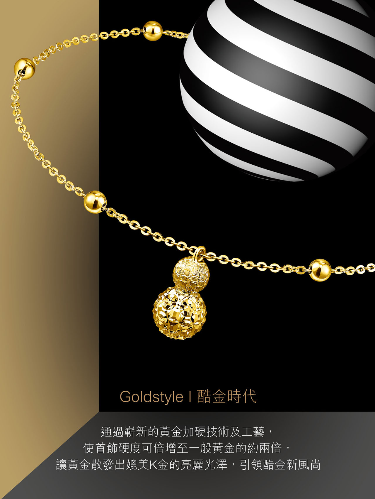 Goldstyle