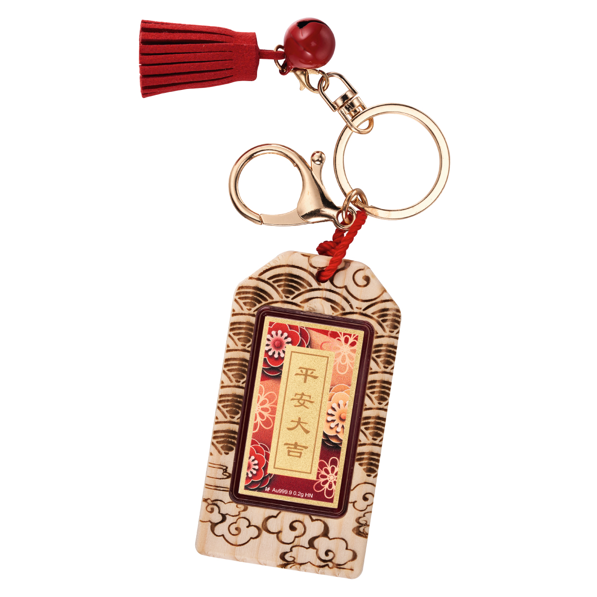 「平安大吉」Fortune Amulet
