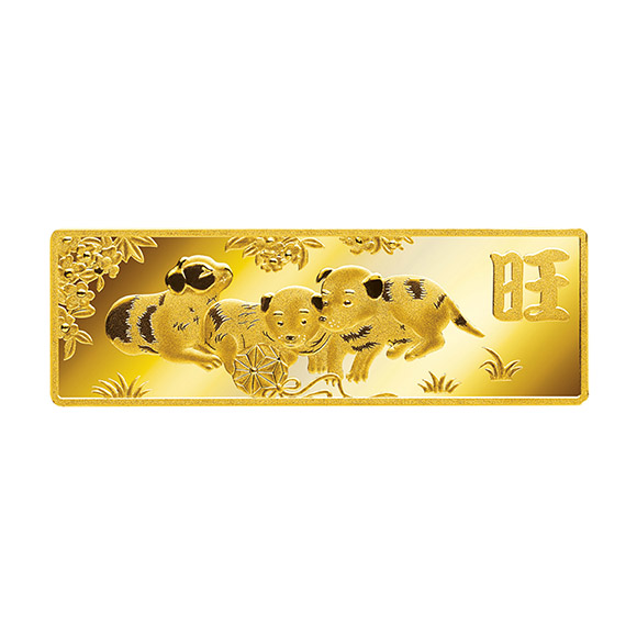 Gold Bars for the year of the Dog