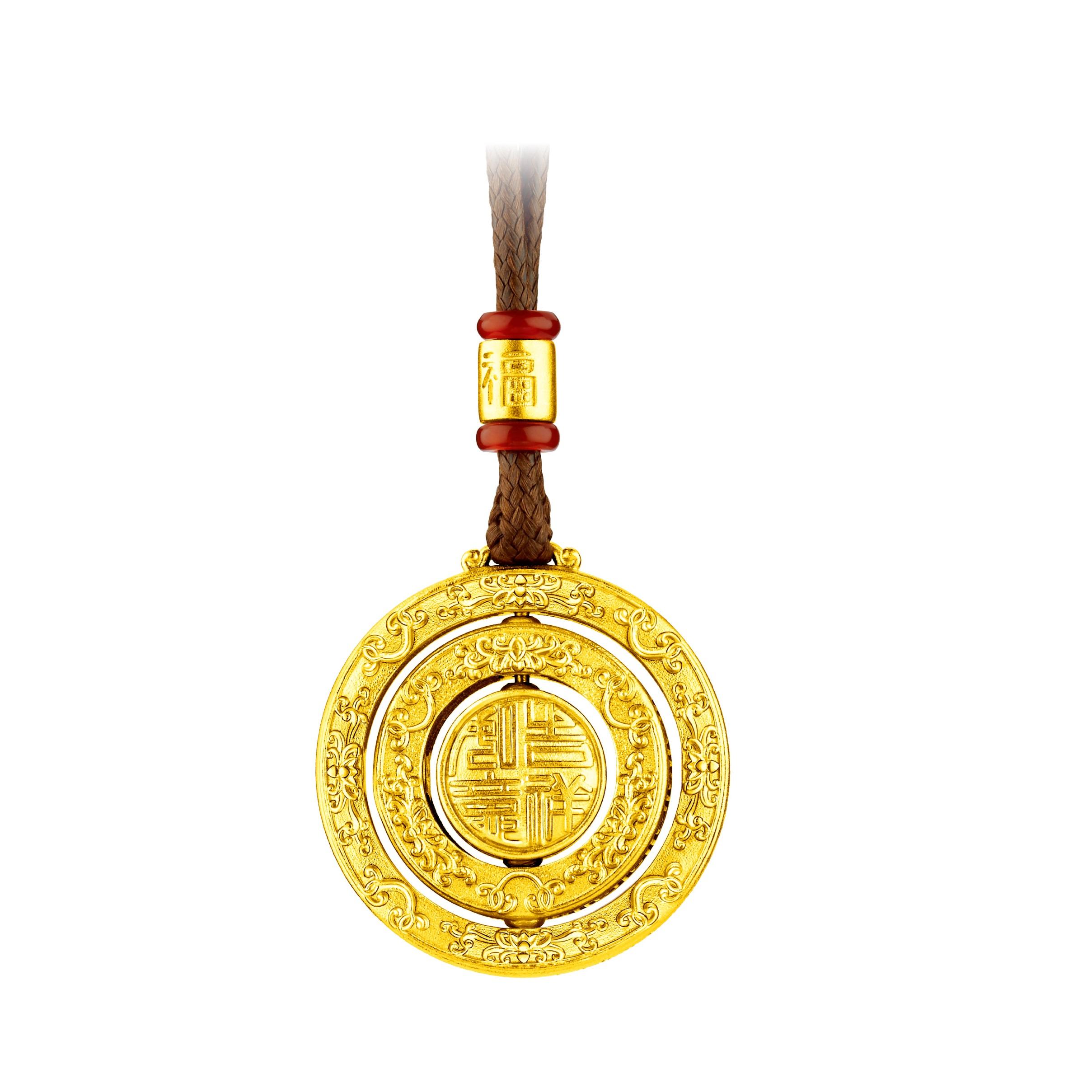 Antique Gold「藏福」Gold Pendant