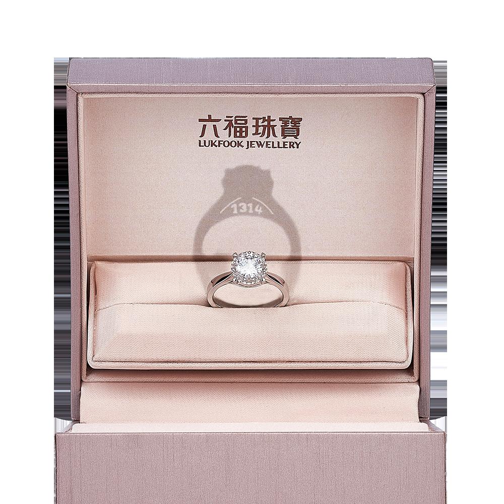 Wedding Collection Light of Love 18K White Gold Diamond Ring