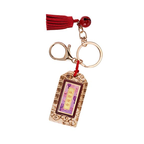 珠聯璧合Sweet Amulet