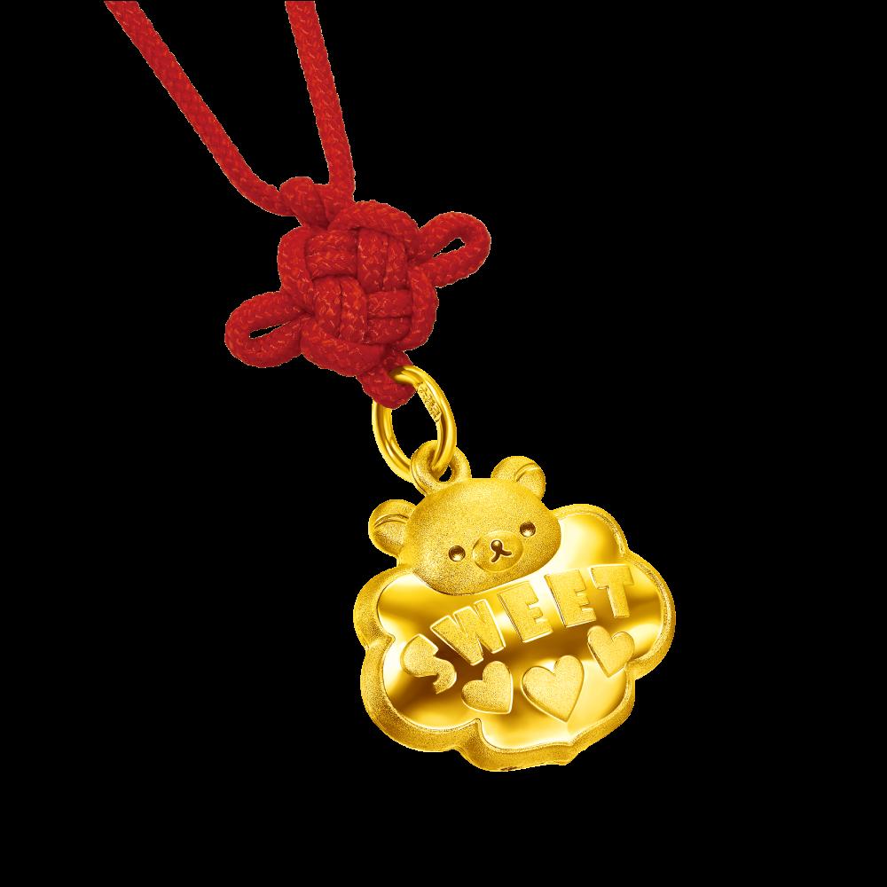Rilakkuma™ Collection Rilakkuma™ Gold Lock and Cashbox Gift Set