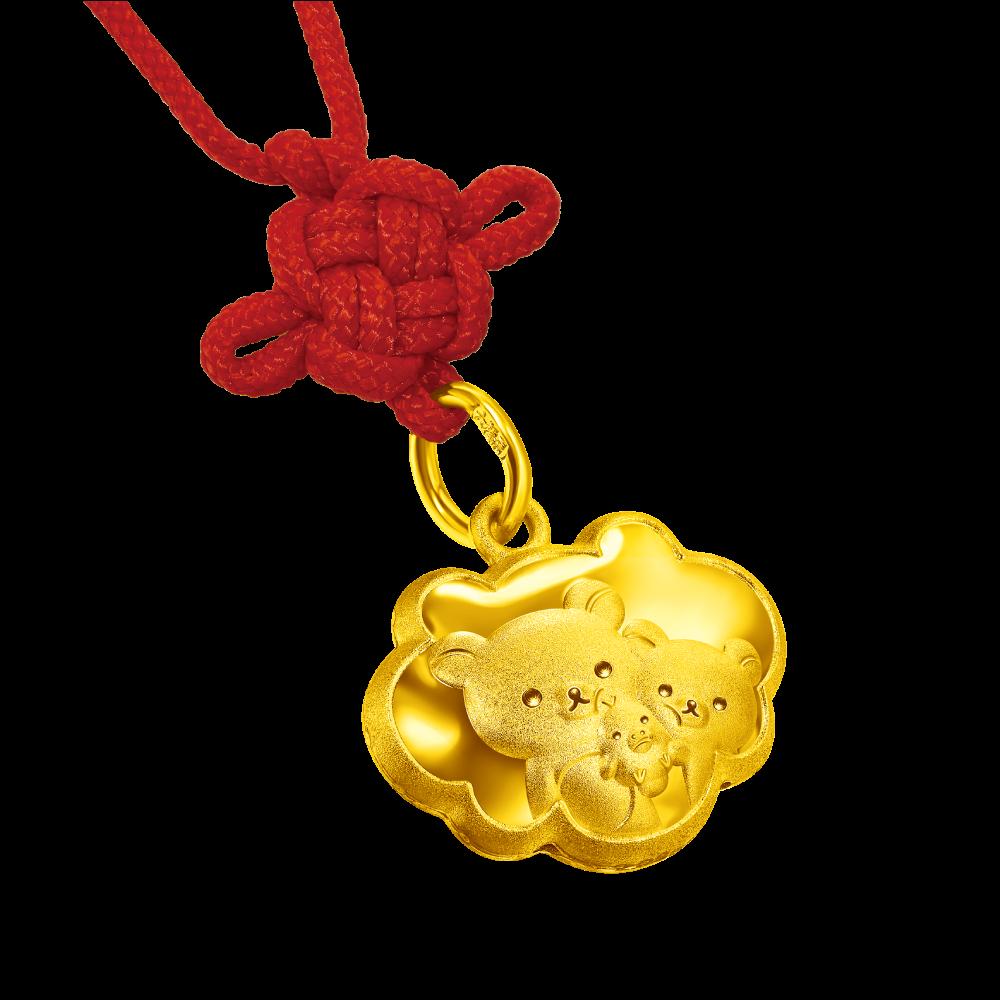 Rilakkuma™ Collection Rilakkuma™,Korilakkuma and Kiiroitori Gold Lock and Cashbox Gift Set