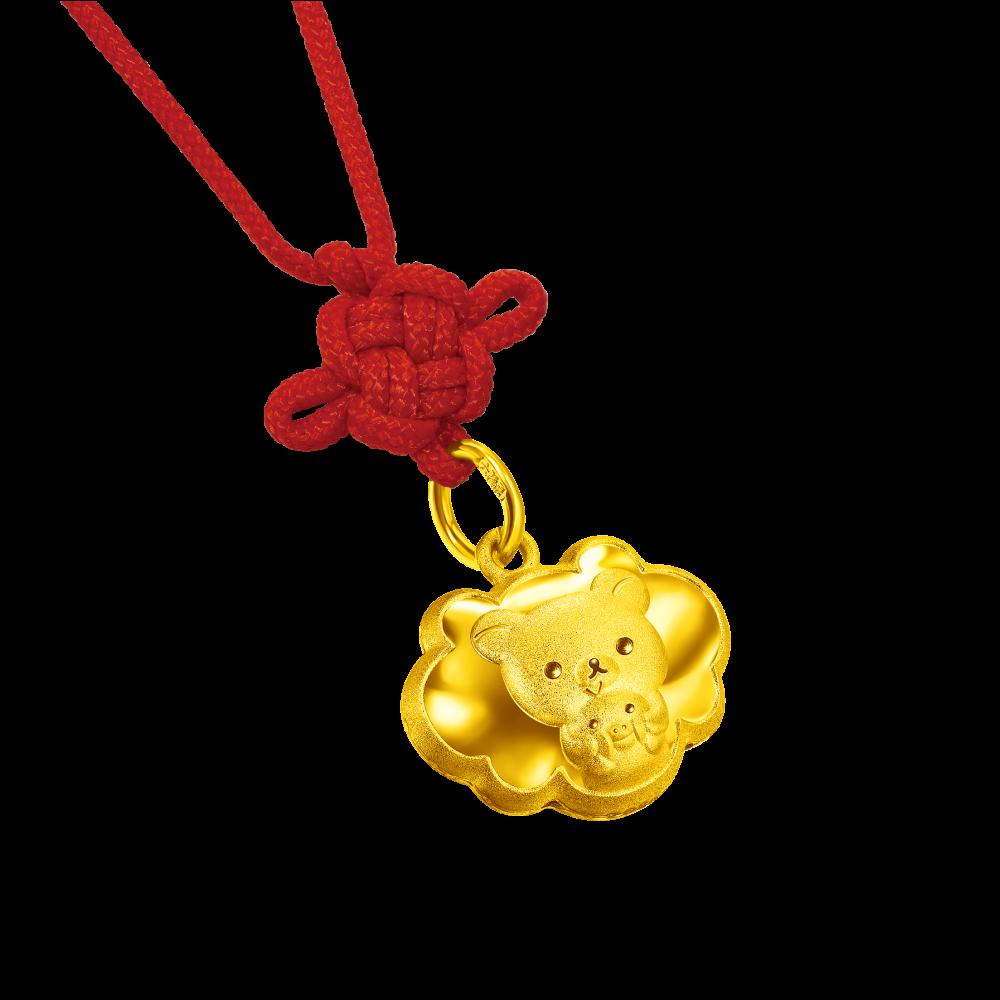Rilakkuma™ Collection Korilakkuma and Kiiroitori Gold Lock and Cashbox Gift Set