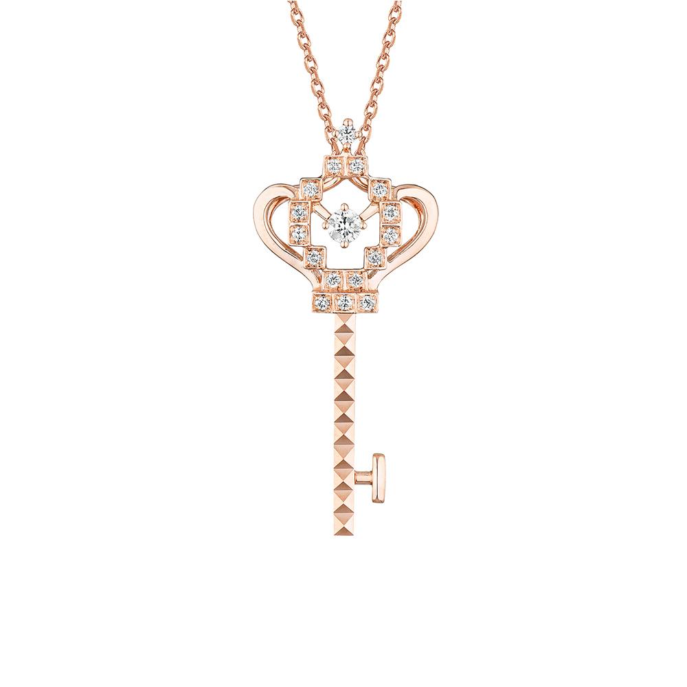 """天天爱上新""""爱的钥匙"""" 18金钻石挂坠"""