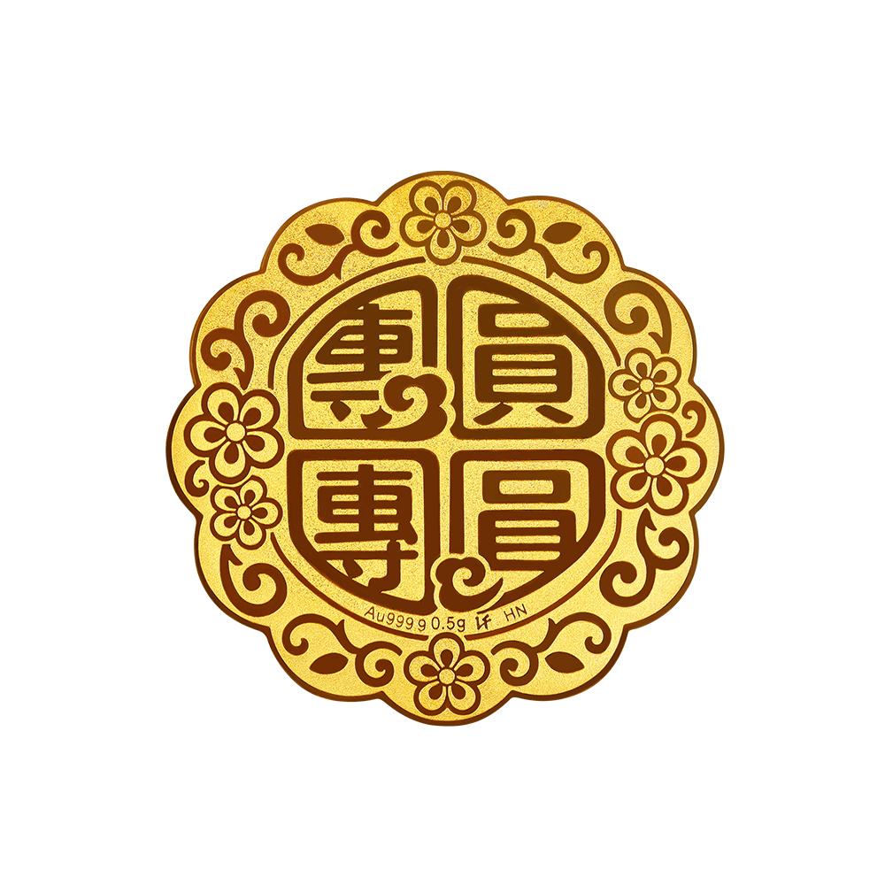 """天天爱上新""""团团圆圆""""足金月饼工艺品"""
