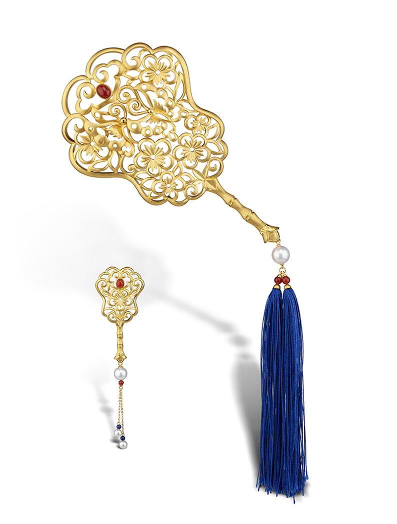 Chuk Kam Jewellery Design Competition 2020