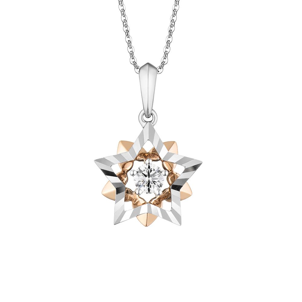 """天天爱上新Tiny Tiny""""星伴""""18K钻石挂坠"""