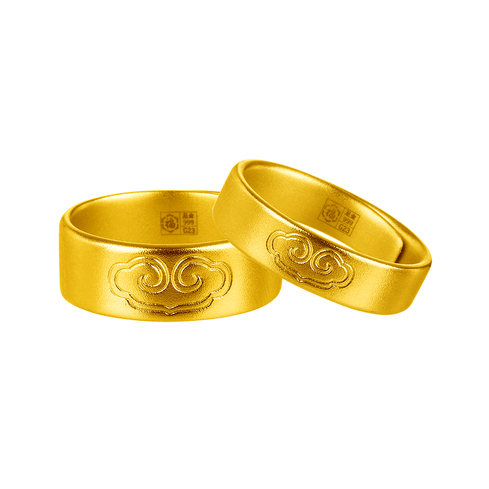 F-style Antique Gold Rings
