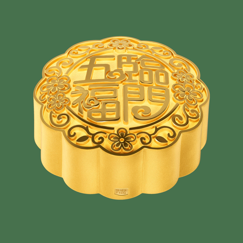 """""""五福临门""""中秋月饼实体黄金摆件"""