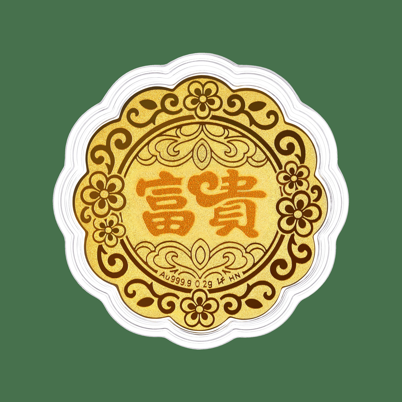 """""""七星伴月""""富貴黃金工藝品"""